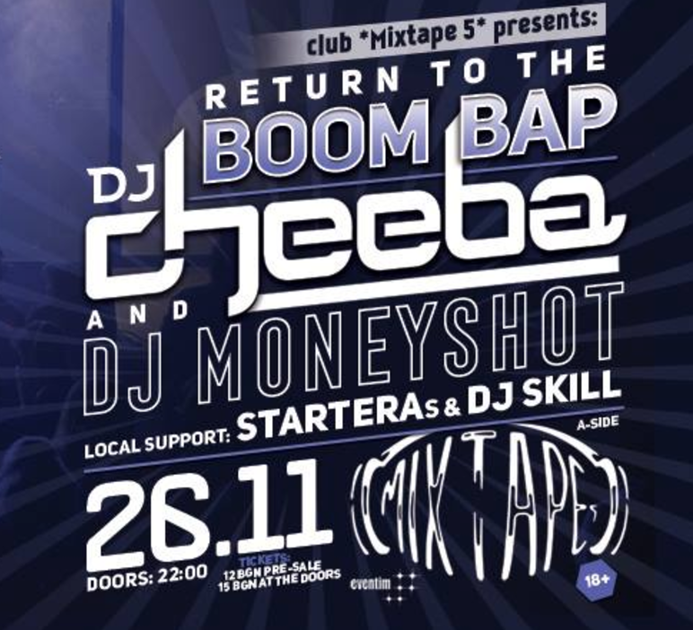 DJ Cheeba & DJ Moneyshot – Return To The Boom Bap, Mixtape 5